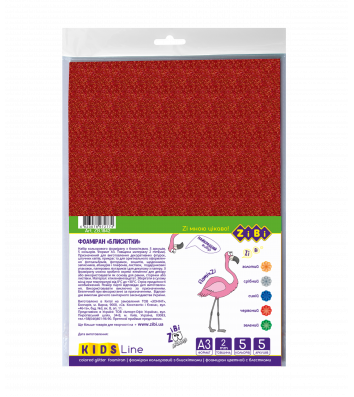Фоамиран цветной с блестками А3 5л 2мм, Zibi