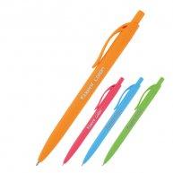 Ручка масляна автоматична Colibri, колір чорнил синій 0,5мм, Axent