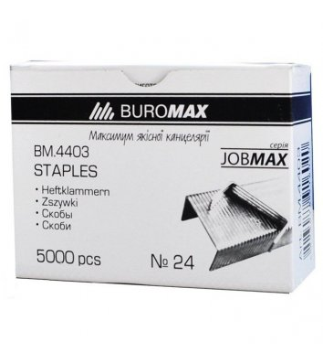 Скоби для степлера №24/6 5000шт Jobmax, Buromax