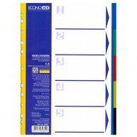 Разделители листов А4 5 разделов пластиковые цветные, Economix