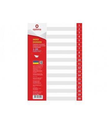 Розділювачі аркушів А4 1-20 розділів пластикові нумеровані, Optima