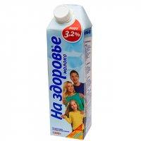 Молоко На здоровье 3,2% 1л