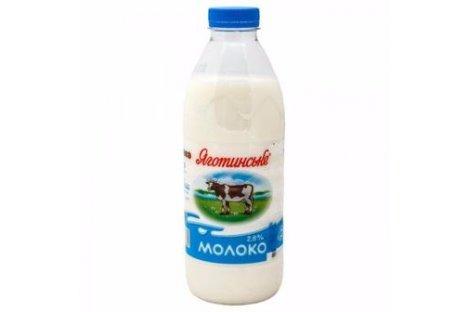 Молоко Яготинське 2,6% 1л