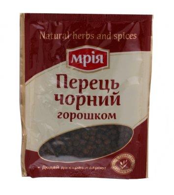 Перець чорний горошек 20г