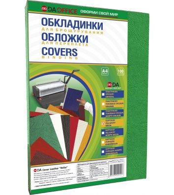 """Обкладинка для брошурування А4 230г/м2 100шт картонна фактура """"шкіра"""" зелена, DA"""