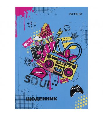 """Дневник школьный А5 48л твердая обложка """"Cool"""", Kite"""