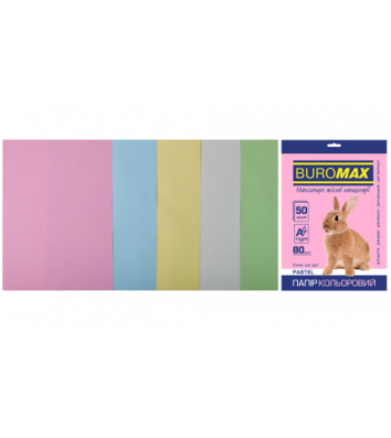 Набор бумаги А4 80г/м2 50л цветной 5 пастельных цветов, Buromax