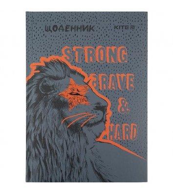 """Дневник школьный А5 48л твердая обложка """"Lion"""", Kite"""