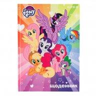 """Щоденник шкільний  А5 48арк """"Little Pony"""", Kite"""