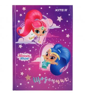 """Дневник школьный А5 48л """"Little Pony"""", Kite"""
