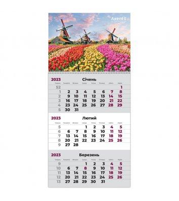 """Календарь настенный квартальный на 2021г (3 пружины) """"Лабрадор"""""""