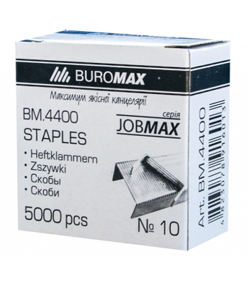 Скоби для степлера №10 5000шт Jobmax, Buromax