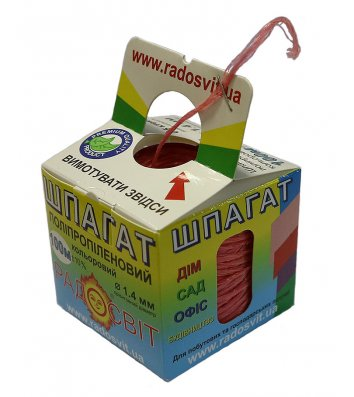 Шпагат поліпропіленовий кольоровий 100м/бобіна, Радосвіт
