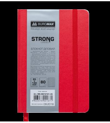 Деловой блокнот клетка А6 Strong красный, Buromax
