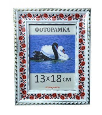 Фоторамка 13*18см з червоним орнаментом, Славутич