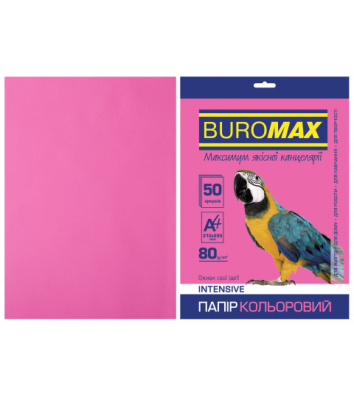 Бумага А4 80г / м2 50л цветная интенсивная малиновая, Buromax