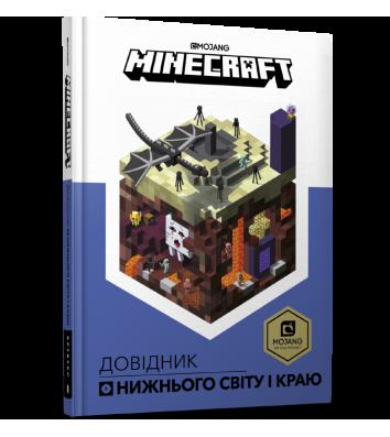 """Книга """"Minecraft"""" Довідник нижнього світу і краю"""