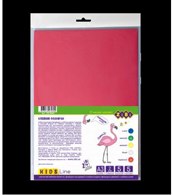 Фоаміран кольоровий самоклеючий А3 5арк 2мм, Zibi