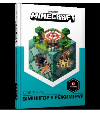 """Книга """"Minecraft"""" Довідник Мініігор"""