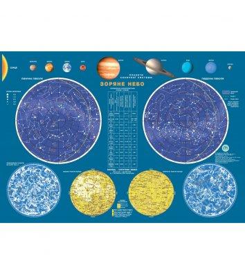 Карта Звездное небо 65*45см картонная с планками
