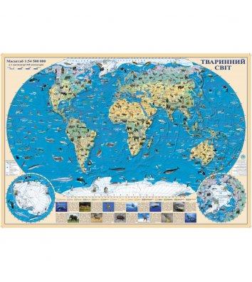 Карта Животный мир 65*45см картонная
