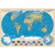 Карта Животный мир 65*45см картонная с планками