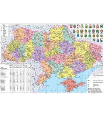 Карта Административное деление Украины М1:2200000, 65*45см, картон с планками