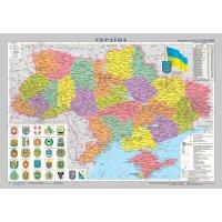 Карта України. Адміністративний поділ 65*45см картонна