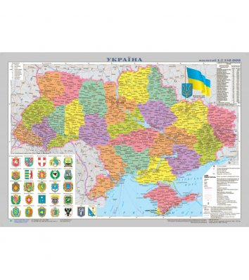 Карта Адміністративний поділ України М1:2 350 000, 65*45см, картон ламінований