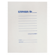 """Папка-скоросшиватель А4 бумажная """"Дело"""" 300г/м2, Buromax"""