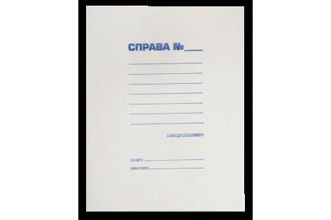 """Папка-швидкозшивач А4 паперова """"Справа"""" 300г/м2, Buromax"""