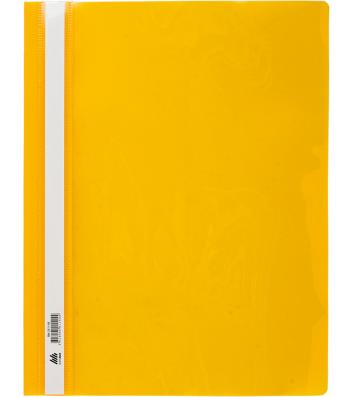 Папка-швидкозшивач А4 без перфорації, фактура глянець жовта, Buromax