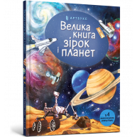 Щоденник датований А5 2019 Touch Me на гумці блакитний, Buromax