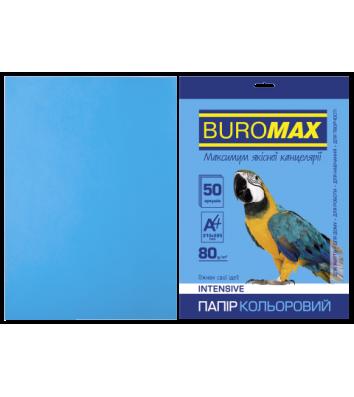 Папір А4  80г/м2  50арк кольоровий інтенсивний синій, Buromax