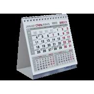 Календар настільний перекидний 140*155м на 2021р, Buromax