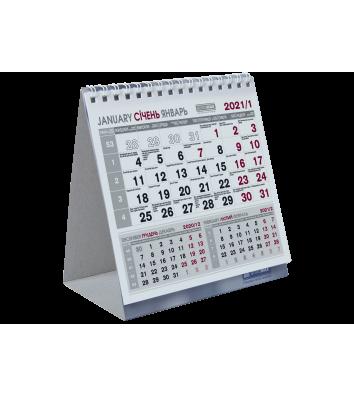 Календарь настольный перекидной 140*155м на 2021г, Buromax