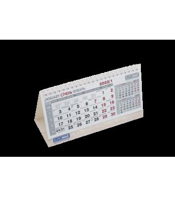 Календарь настольный перекидной 210*100мм на 2021г, Buromax