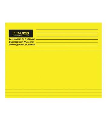 Файл підвісний А4 картонний жовтий, Economix