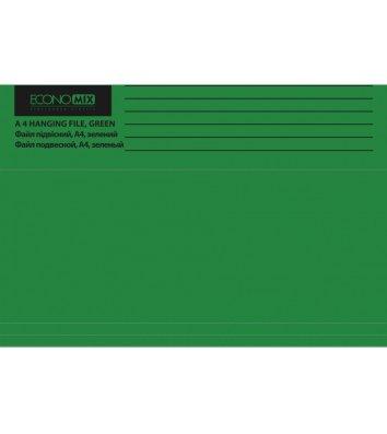Файл підвісний А4 картонний зелений, Economix