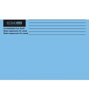 Файл подвесной А4 картонный синий, Economix