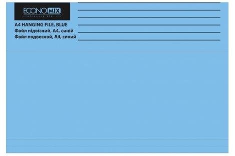 Файл підвісний А4 картонний синій, Economix