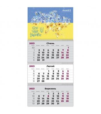 Календар настінний квартальний на 2018р. (3 пружини) Стікер