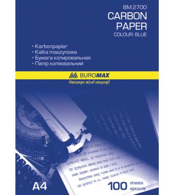 Папір копіювальний А4 100арк синій, Buromax