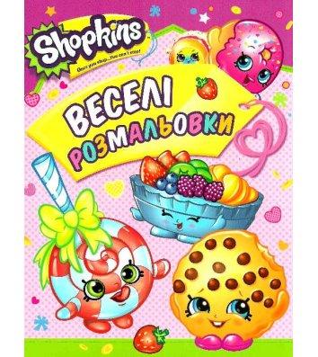 Веселые раскраски Shopkins розовая, Перо