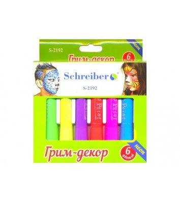 Краски для лица 6 цветов неон, Schreiber
