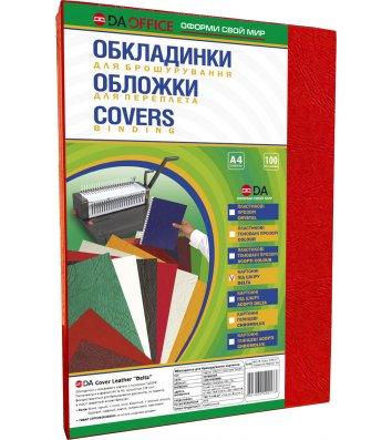 """Обкладинка для брошурування А4 230г/м2 100шт картонна фактура """"шкіра"""" червона, DA"""