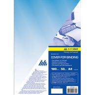 Обложка для переплета А4 180мкм 50шт пластиковая прозрачная синяя, Buromax