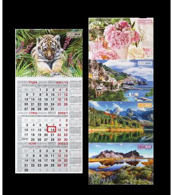 Календарь настенный квартальный на 2021г на 1 пружину, Buromax