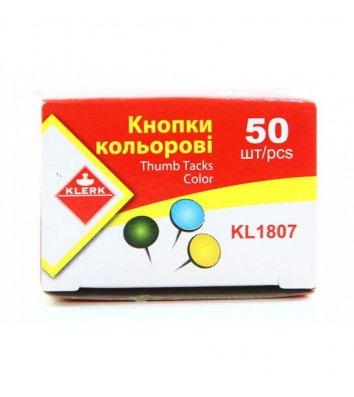 Кнопки - цвяшки кольорові 50шт, Klerk