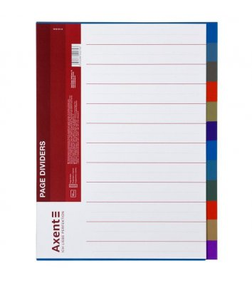 Розділювачі аркушів А4 12 розділів пластикові кольорові, Axent